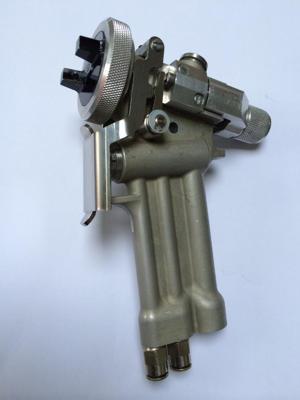 Advanced Spray Gun Technology